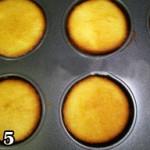 رسپی کاپ کیک ماست