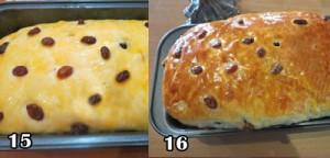 آموزش نان کشمشی صبحانه