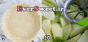فیلینگ پای سیب و دارچین
