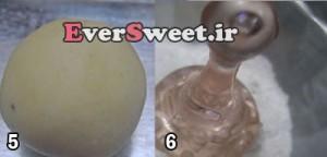 آموزش شیرینی برنجی کرمانشاهی
