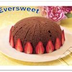کیک زوکوتو