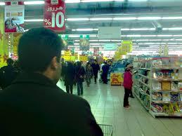 فروشگاه هایپر